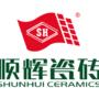 惠州市惠城区富晟建陶材料商行
