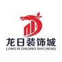 惠州市建荣投资有限公司