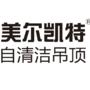 惠城区美凯特天花吊顶店