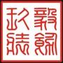 惠州市玖毅装饰设计工程有限公司