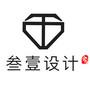 惠州三一合创设计装饰工程有限公司