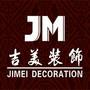 惠州市吉美品味装饰有限公司