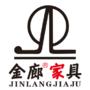 惠州市金廊家具有限公司
