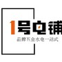 惠州市粤凯实业有限公司