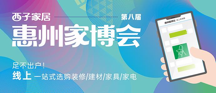 西友享九大特权,装修建材一站式采购!